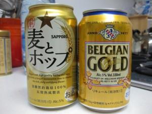 BELGIAN GOLD&Mugi to Hop