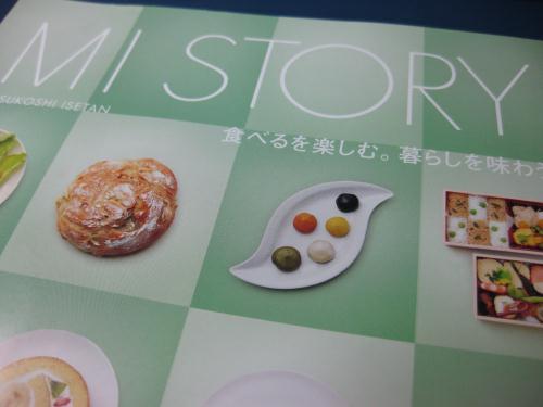 JR大阪三越伊勢丹MI STORY