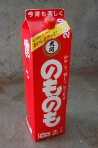 紙パック入りの日本酒