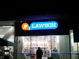JPローソン神戸