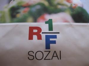RF1の紙袋