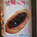 神戸屋スクラ三宮店の一押し商品