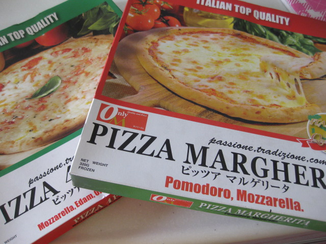 グランマルシェで買った冷凍ピザ