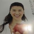 江角マキコさんのセブン-イレブン夏ギフトカタログ