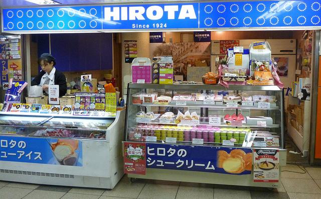HIROTAの店舗