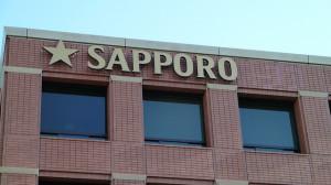 サッポロ本社?