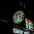 Starbucks at Shenzhen