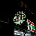 Starbucks at Shenzhen