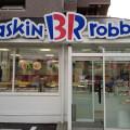 バスキンロビンスの店舗