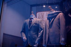 スーツ専門店