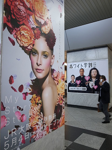 JR大阪三越伊勢丹のオープンを告知するポスター