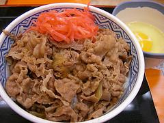 """Gyudon revived! / 吉野家の牛丼(並・玉子付き)"""