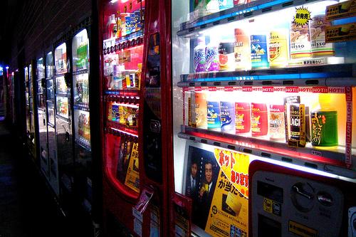 コカ・コーラの自販機