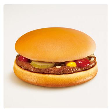 日本マクドナルドのハンバーガー