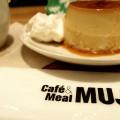 阿倍野のムジカフェ