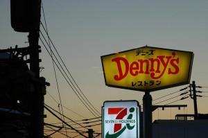 上野のデニーズ