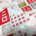 ユニクロのショッピングバッグ