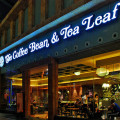 cofee bean and tea leaf
