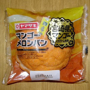 菓子パン sweeted bun