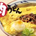dashitama=niku-udon from marugameseimen