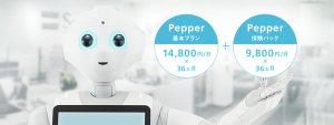 Pepper from softbank